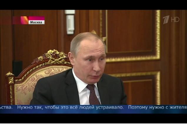 3 Так говорит Путин.jpg